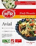 Avial - 南インドのココナッツ野菜カレー