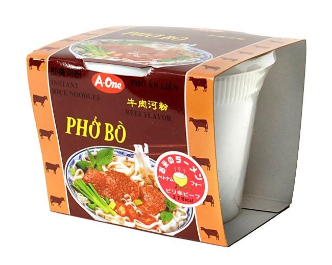 ベトナム・フォー インスタント カップ 【A-One】 ビーフ味の写真