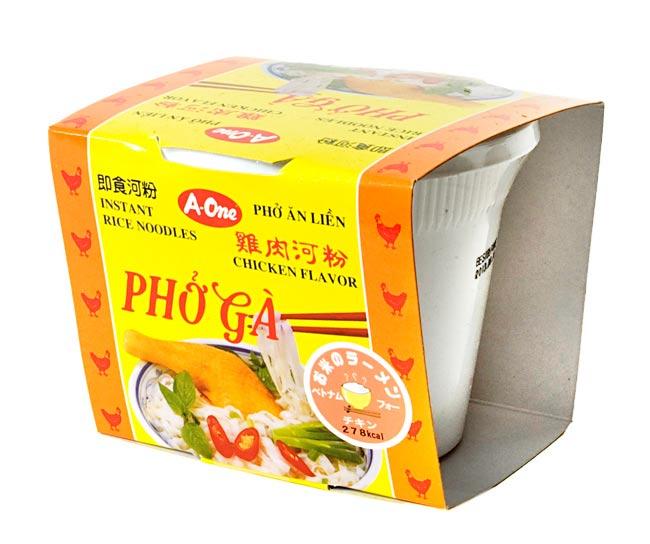 ベトナム・フォー インスタント カップ 【A-One】 チキン味の写真