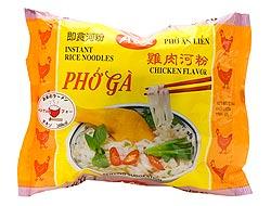 ベトナム フォー 【A-One】 インスタント 麺(袋) 5個セットの写真