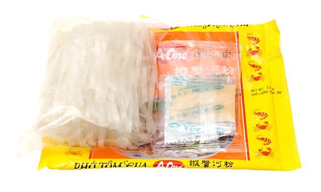 ベトナム・フォー (袋) 【A-One】 エビとカニ味 2 - 中身はこんなかんじです。(写真は、同シリーズの味違いの商品です。)