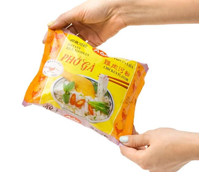 ベトナム・フォー (袋) 【A-One】 ポーク味 3 - 大きさはこれくらいです。(写真は、同シリーズの味違いの商品です。)