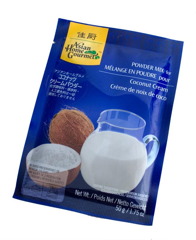 ココナッツクリームパウダーの写真