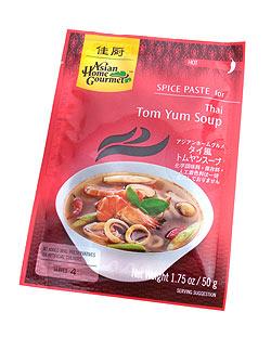 タイ風 トムヤム スープ 【Asian Home Gourmet】(FD-LOJ-12)