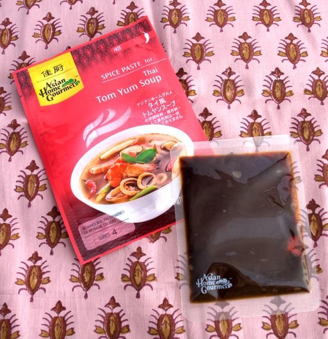 タイ風 トムヤム スープ 【Asian Home Gourmet】 2 - ペーストになっていて、溶けやすいです。