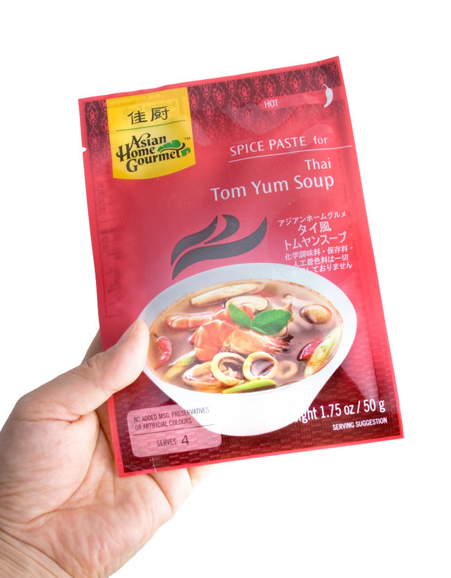 タイ風 トムヤム スープ 【Asian Home Gourmet】 3 - この一袋で4人分のトムヤンクンを作れます。