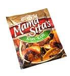 フィリピン料理 カレカレの素-Kare Kare Mix 【MamaSita's】