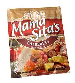 フィリピン料理 カルデレータの素 - Caldereta 【MamaSita's】(FD-LOJ-137)