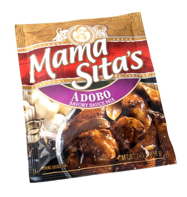 フィリピン料理 アドボの素 - Adobo 【MamaSita's】の写真