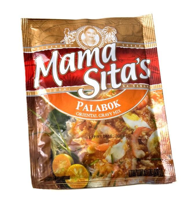 フィリピン料理 パラボックの素 - Palabok 【MamaSita's】の写真