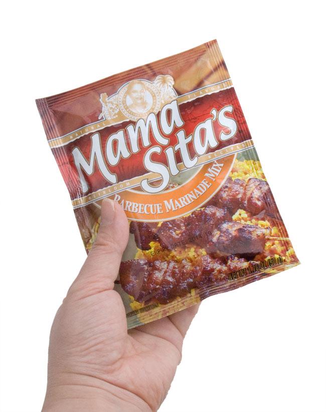フィリピン料理 フィリピン風バーベキューの素 - Barbeque Marinade Mix 【MamaSita's】 2 -