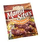 フィリピン料理 フィリピン風バーベキューの素 - Barbeque Marinade Mix 【MamaSita's】