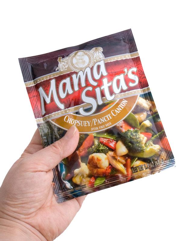 フィリピン料理 チョプスィの素 - ChopsueyPancit・Canton 【MamaSita's】 2 -