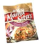 フィリピン料理 ギニサング ムンゴの素 - nisang Monggo 【MamaSita's】