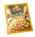フィリピン料理 パンシット ビホンの素 - Pansit Bihon 【MamaSita's】
