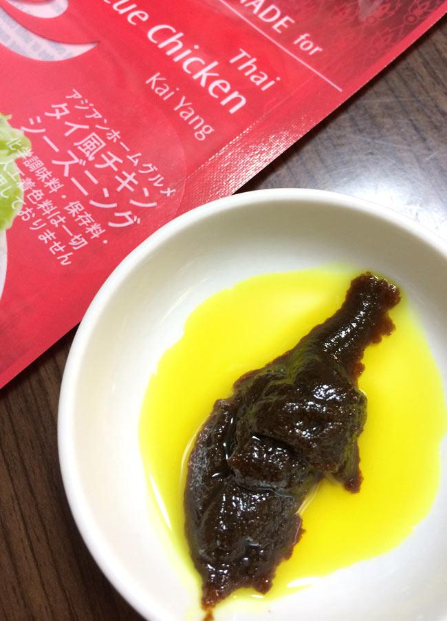 タイ風チキンシーズニング 2 - このペーストに肉を漬けこんで焼くだけ!!簡単!!
