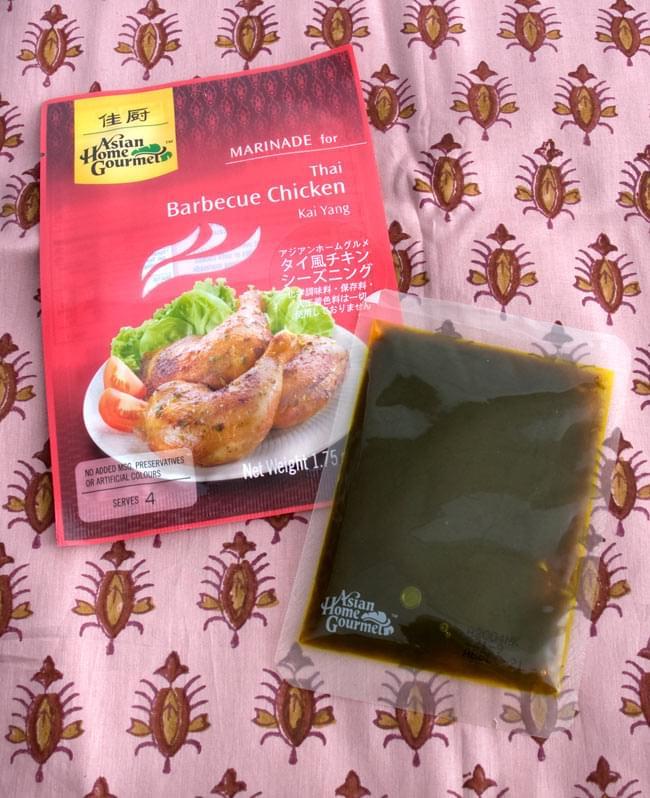 タイ風チキンシーズニング 4 - この一袋で約900gの肉に味を付けることが出来ます。
