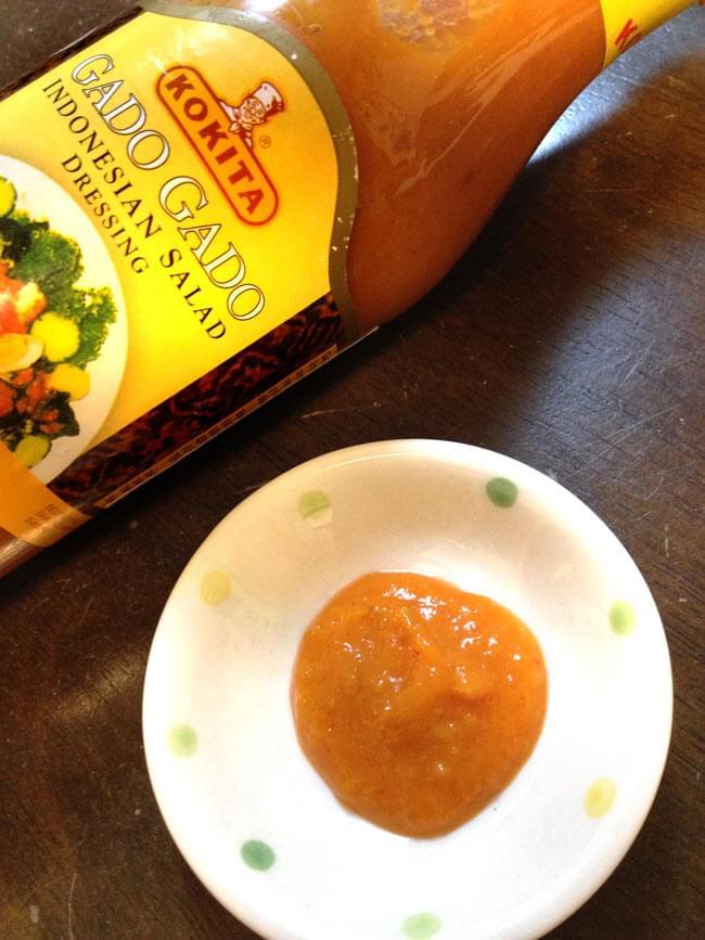 インドネシア サラダ ドレッシング - ガドガド - Bumbu GadoGado 【Kokita】の写真2 - ピーナッツを丁寧にすりつぶしてありますのでなめらかでおいしいです。