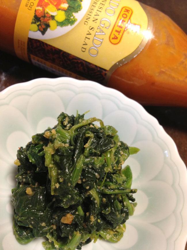 インドネシア サラダ ドレッシング - ガドガド - Bumbu GadoGado 【Kokita】の写真4 - 色々な野菜と合います。アレンジ次第でお料理の幅が広がります。