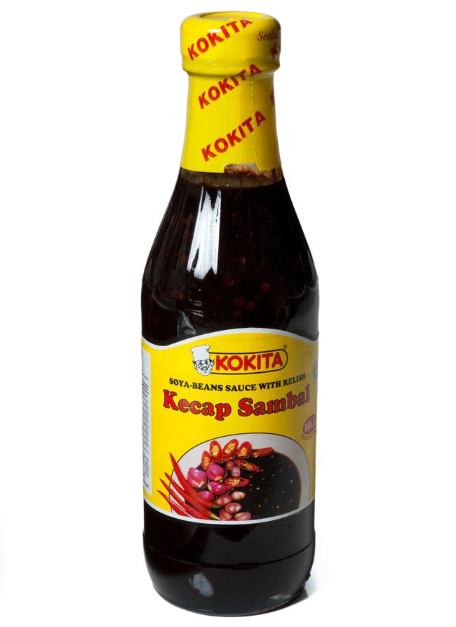 ケチャップ サンバル マイルド - Kecap Sambal Mild シーズニング醤油 【Kokita】の写真