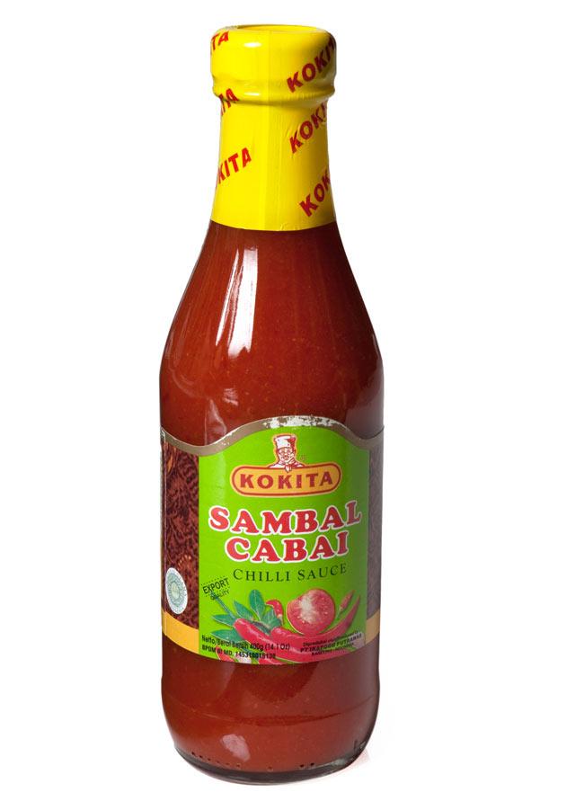 サンバル チャベ - Sambal Cabai インドネシア チリ ソース 【Kokita】の写真