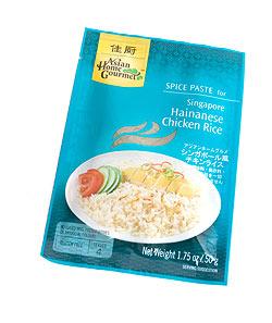 シンガポール料理の素 - 海南チキンライスの素 【Asian Home Gourmet】(FD-LOJ-173)