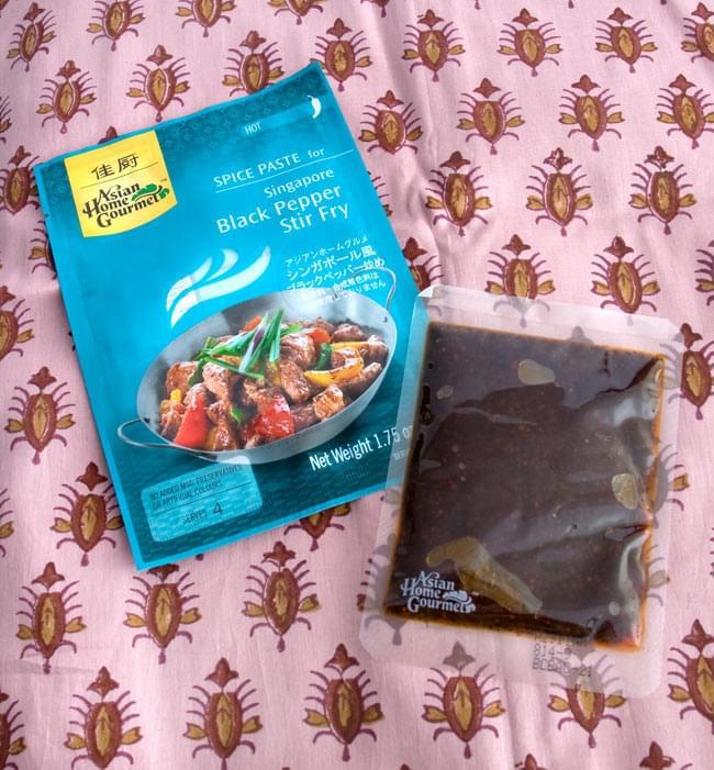 シンガポール料理の素 - ブラックペッパー炒めの素 【Asian Home Gourmet】 2 - ペースト状の袋がひとつになってます。