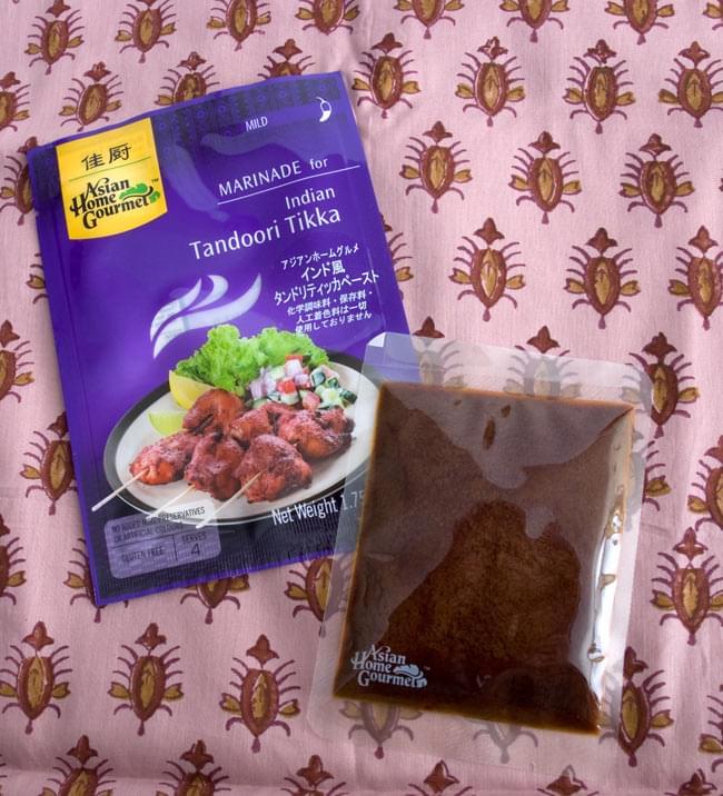 インド風タンドリーティッカ 2 - このペーストとヨーグルトにお肉をじっくり漬けこんで焼くだけ。簡単!!
