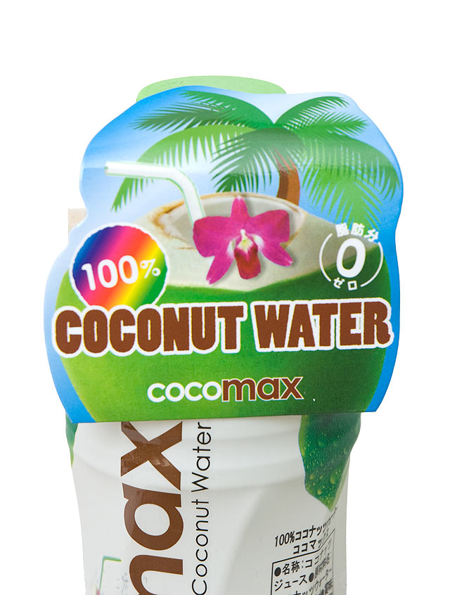 ココマックス - COCOMax  【COCOMax】 2 - 280mlとちょっと小さめペットボトル。