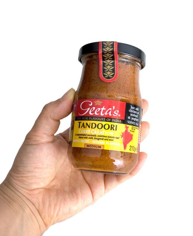 インド料理の素 - タンドリーソース Tandoori  【GeetasFood】 4 - この一瓶で500g〜700gの具材を漬けこむことが出来ます。