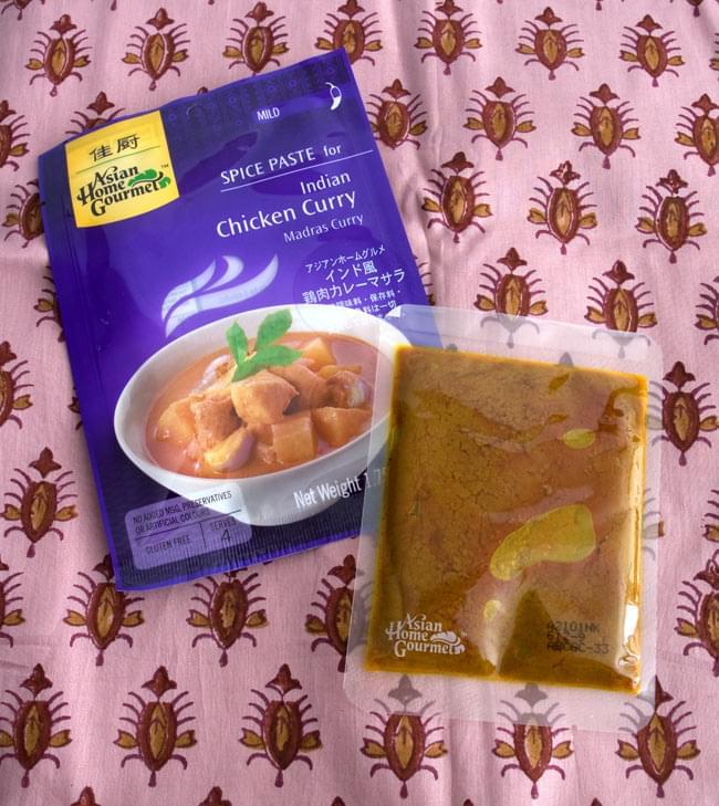インド風鶏肉カレーマサラ 2 - このペーストを炒めて、肉、その他の食材をじっくり煮込むだけ。簡単です。