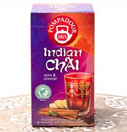 インディアン チャイ クラシック ティーバック 【20パック】 【Pompadour】