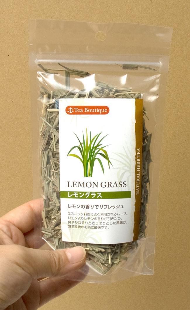 レモングラス リーフ カット【Tea Boutique】 4 - アジアの香りレモングラス。あなたの毎日の生活にお役だてください。