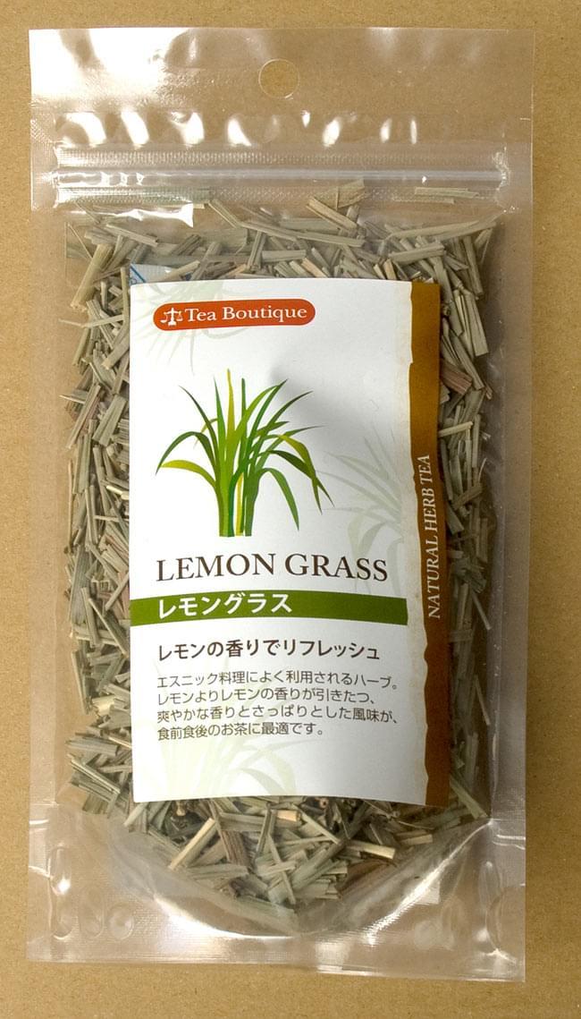 レモングラス リーフ カット【Tea Boutique】の写真