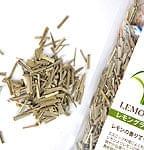 レモングラス リーフ カット【Tea Boutique】
