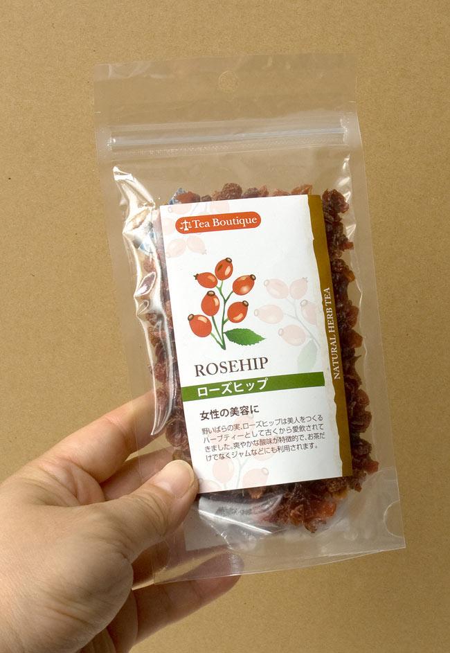 ローズ ヒップ 【Tea Boutique】 3 - ポプリやお風呂、お茶に等に、色々な用途にお使いいただけます。