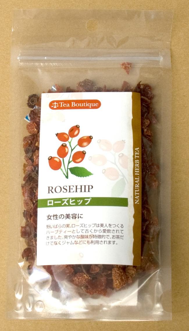 ローズ ヒップ 【Tea Boutique】の写真