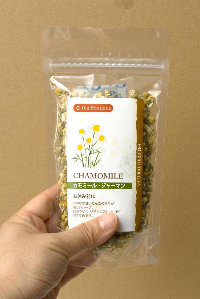 カモミール ジャーマン フラワー 【Tea Boutique】の写真3 - ポプリやお風呂、お茶に等に、色々な用途にお使いいただけます。