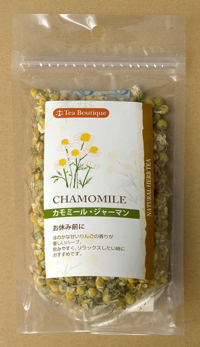 カモミール ジャーマン フラワー 【Tea Boutique】の写真