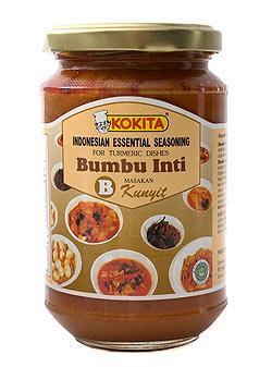 インドネシア料理 ブンブインティB - Bumbu inti B 【KOKITA】(FD-LOJ-243)