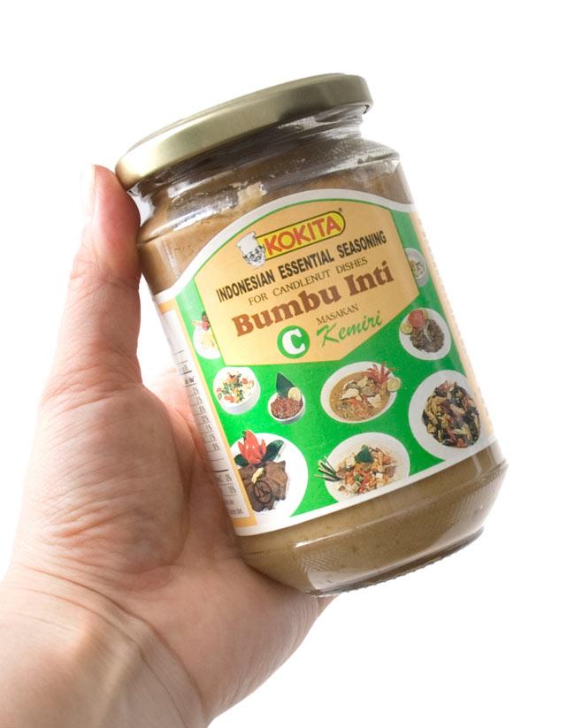 インドネシア料理 ブンブインティC - Bumbu inti C 【KOKITA】 2 -