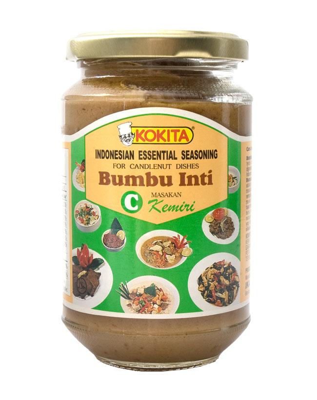 インドネシア料理 ブンブインティC - Bumbu inti C 【KOKITA】の写真