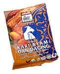 マレーシア料理の素 - チキンカレーパウダー - Serbuk Kari Ayam & Daging 【Adabi】