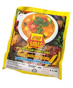 サンバルカレーパウダー - Serbuk Sambar 【BABAs】