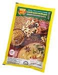 マレーシア料理の素 - クルマパウダー 【BABAs】
