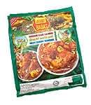 マレーシア料理の素 - ミートカレーパウダー - Serbuk Kari Daging 【BABAs】