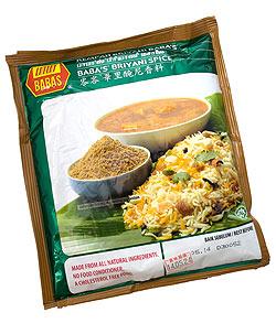 マレーシア料理の素 - ビリヤニスパイス - Serbuk Rempah Briyani 【BABAs】