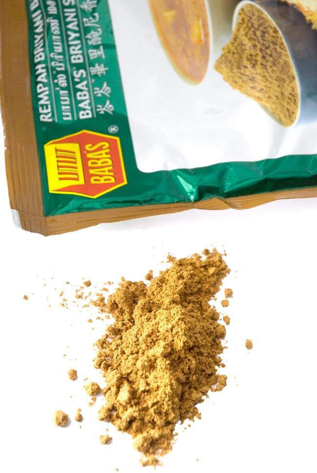 マレーシア料理の素 - ビリヤニスパイス - Serbuk Rempah Briyani 【BABAs】の写真2 - 味に定評があるマレーシア風のビリヤニは、世界中で食べられています。