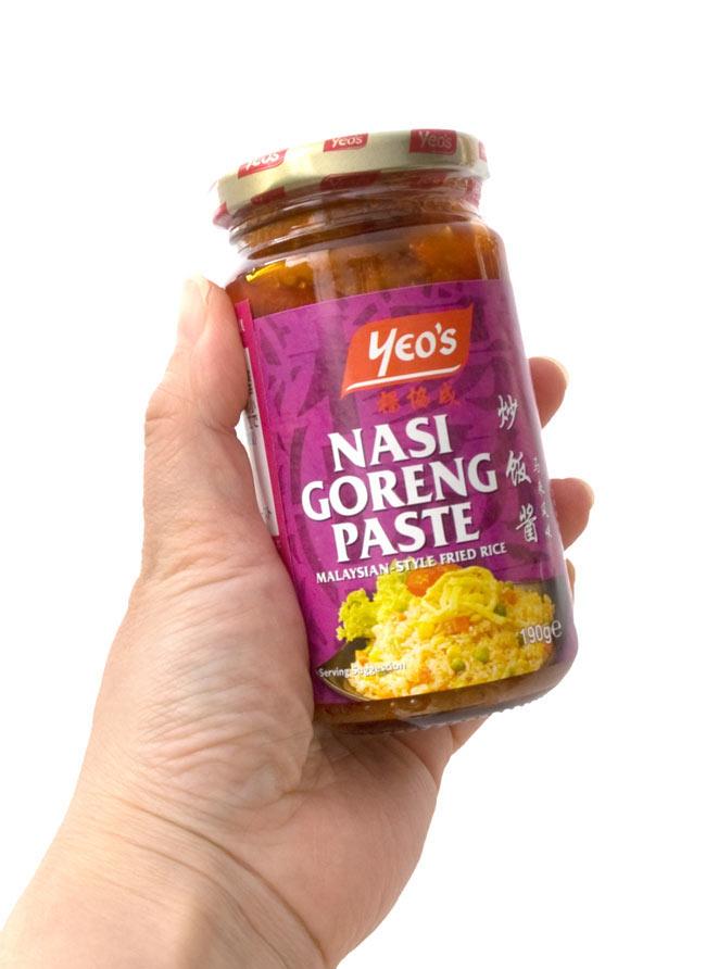 マレーシア料理の素 - ナシゴレン ペースト【YEOs】 4 - サイズ比較のために手に持ってみました。こちら一瓶で約3〜4人前のナシゴレンが作れます。