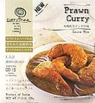 《調理時間15分》インド カレーの素 - えびカレー - Prawn Curry 【Curry Tree】